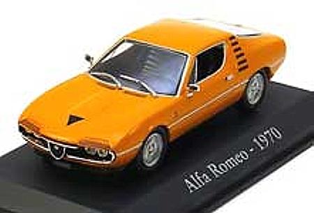 Modell alfa romeo montreal 1970 for Garage alfa romeo luxembourg